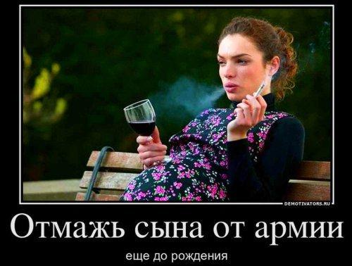 Кодировка от алкоголизма в анапе