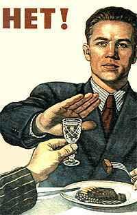 кодирование домашних от в алкоголизма-10