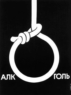 kak-mozhno-izbavitsya-ot-alkogolnoy-zavisimosti-v-domashnih-usloviyah