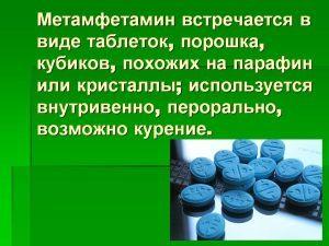 Препараты для повышения потенции в жидком виде