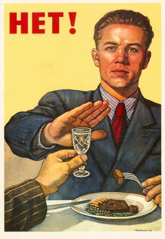 Кодировка от алкоголя стрелец кострома