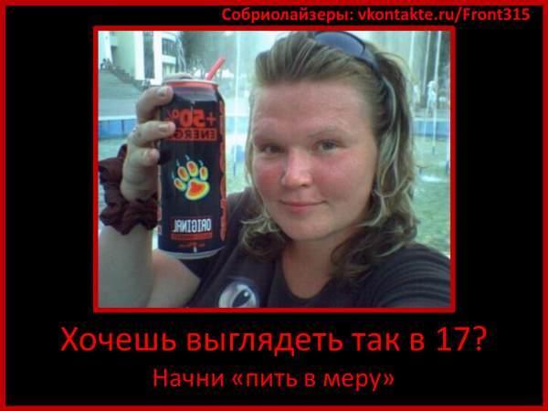 Вред напитка ягуара джеки чан фильмы 1978 года