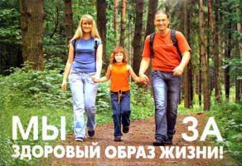 Центр здоровья семьи алкоголизм ул героев севастополя 30 киев